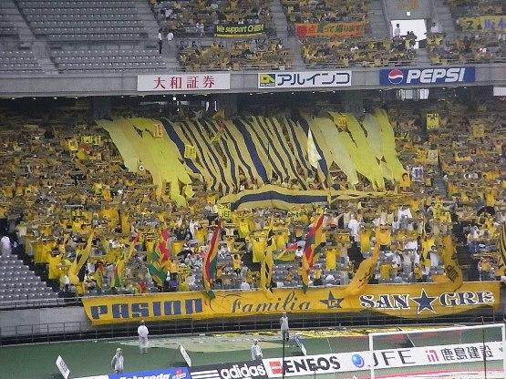 0629 Chiba2.jpg