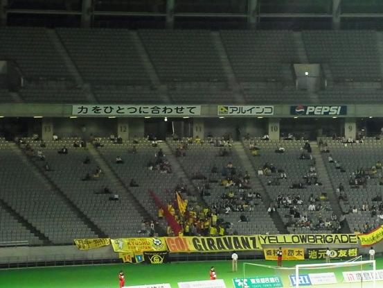 0928 kitakyushu.JPG