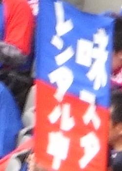 2008041207.JPG