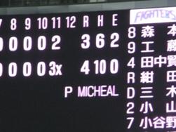 2008051405.jpg