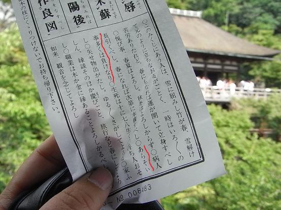 2008072110.jpg