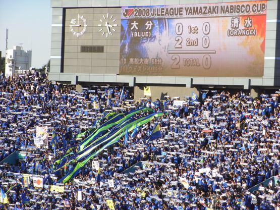 2008110109.jpg