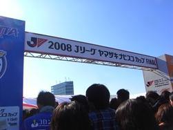 2008110121s.jpg