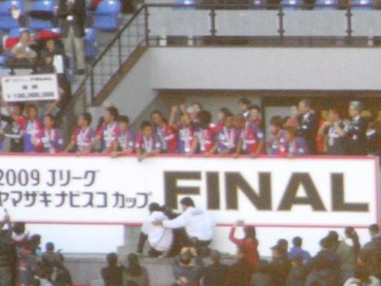 2009110309.jpg