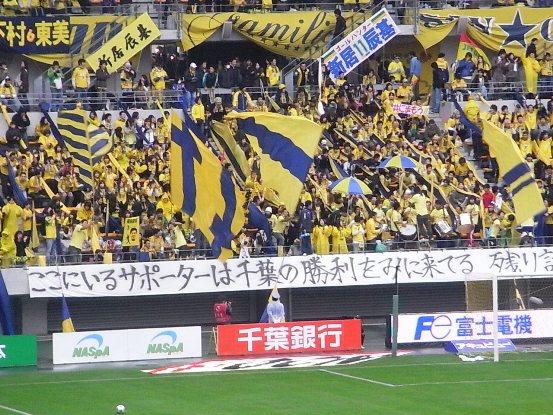 2009112107.jpg