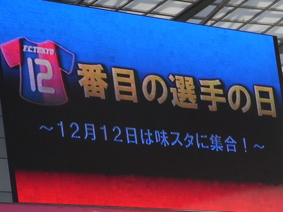 2009121209.jpg