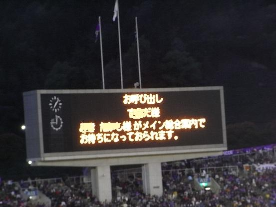 2010050110m.jpg