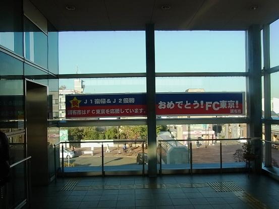 2011112601.jpg
