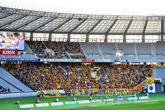 Sendai2013.jpg